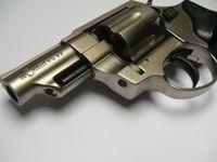 Posiadanie broni