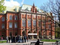 Czasowe ograniczenie funkcjonowania niektórych podmiotów systemu szkolnictwa wyższego i nauki w związku z COVID-19